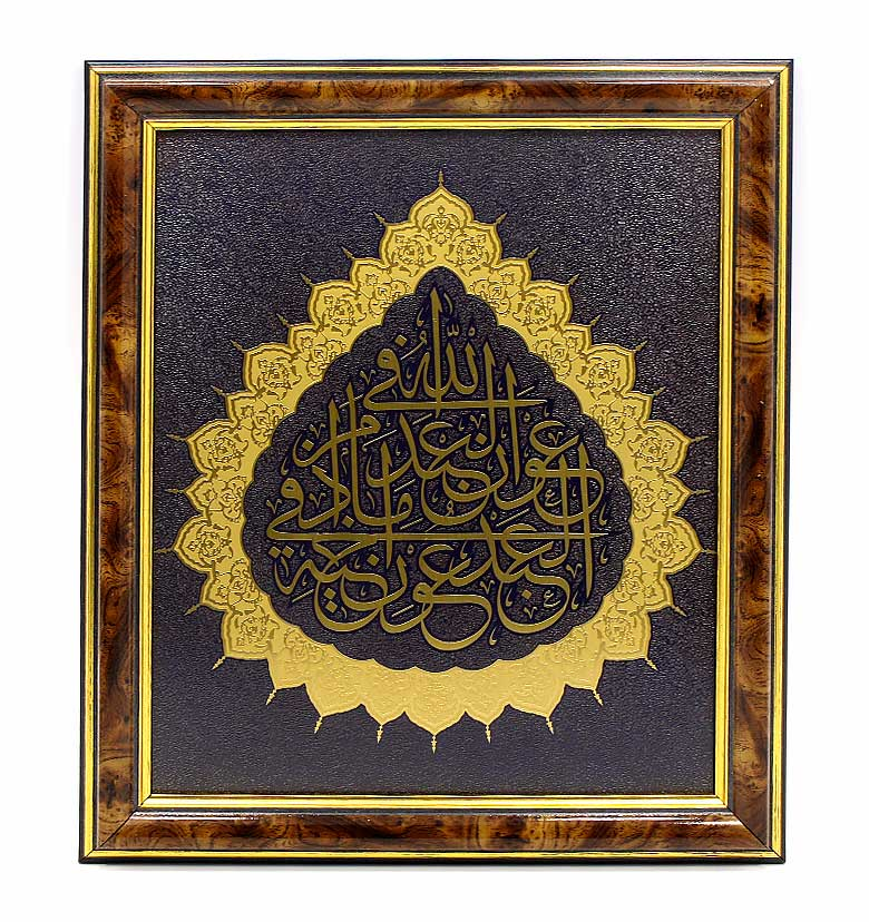 каталог Подарки мусульманам