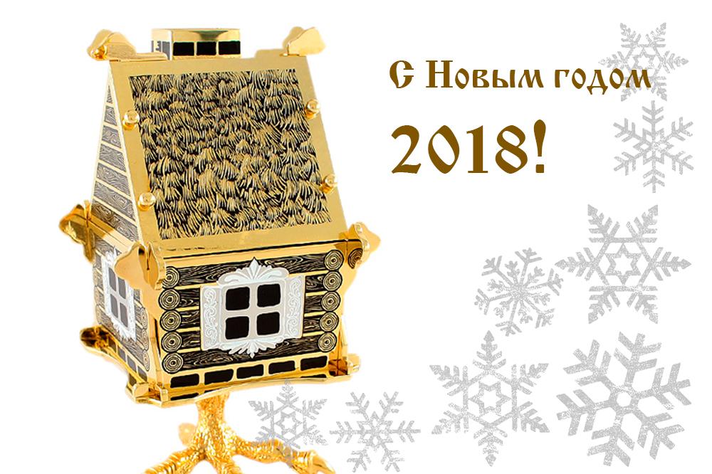 Новогодние подарки 2018: выбираем редкости
