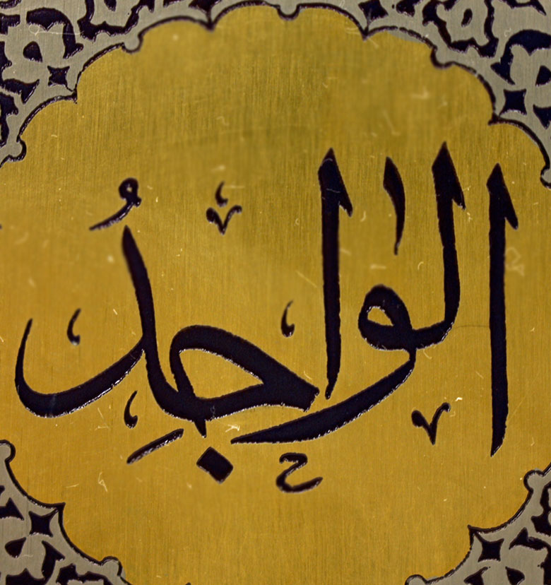 Арабские имена картинки