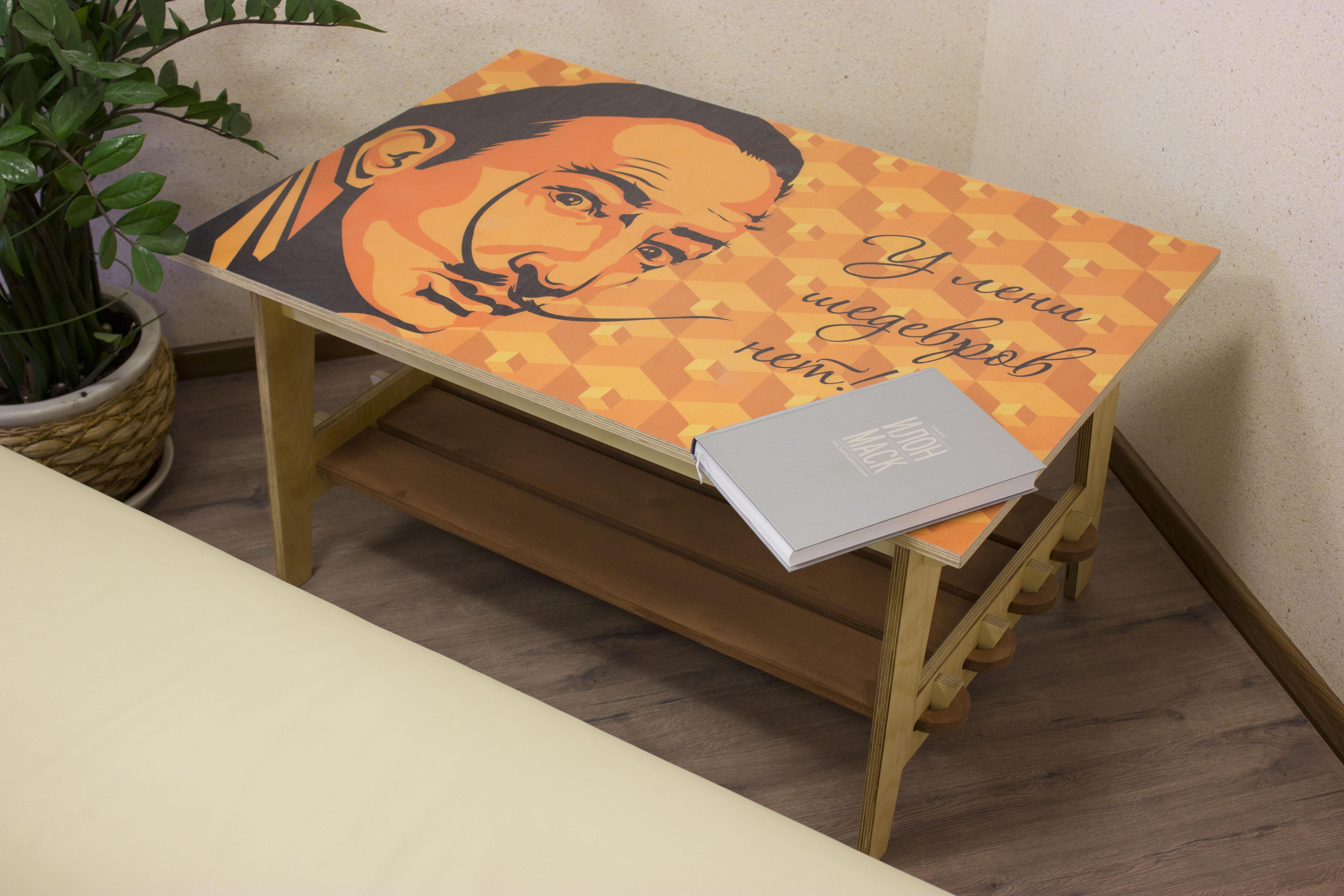 Стол дизайнерский «Сальвадор Дали»