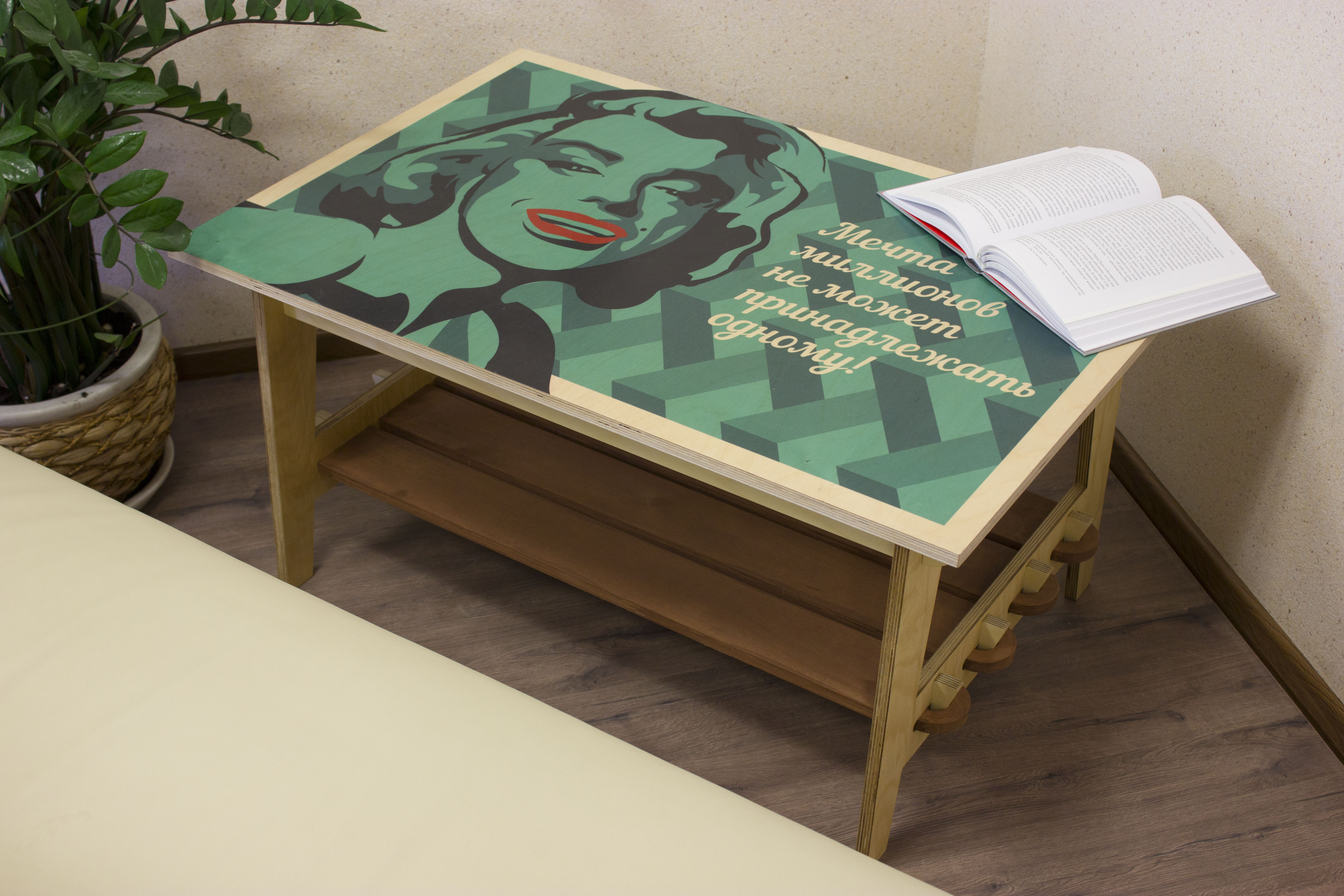 Стол дизайнерский «Мэрилин Монро»