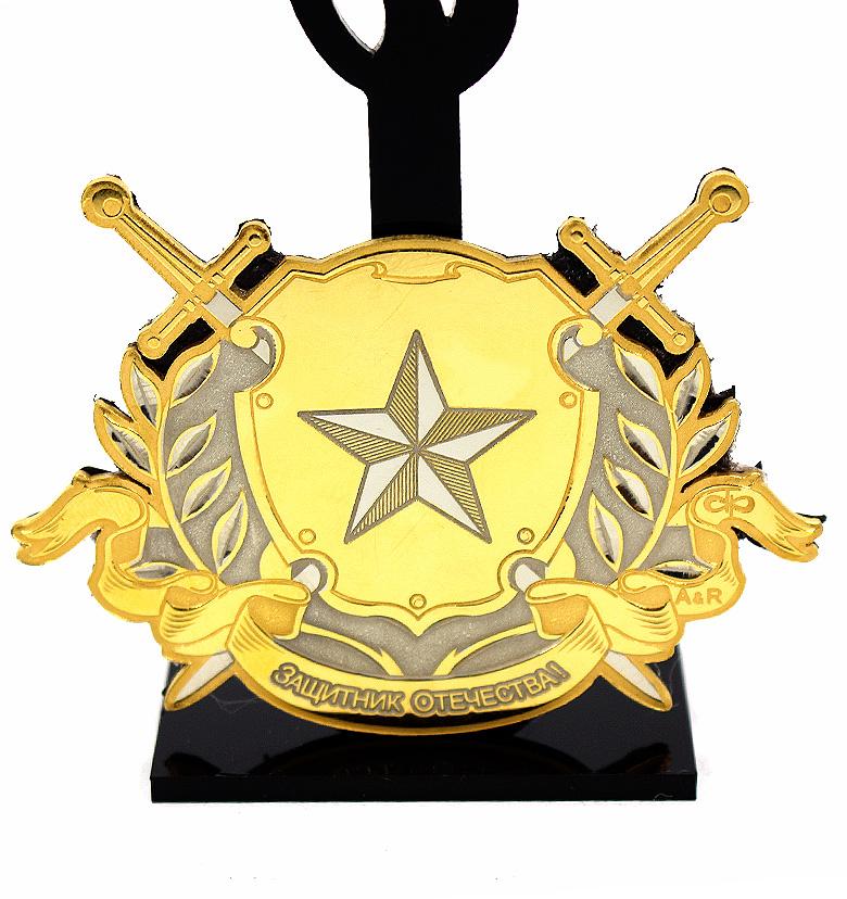 Подарок на 23 февраля - Магнит Защитник Отечества