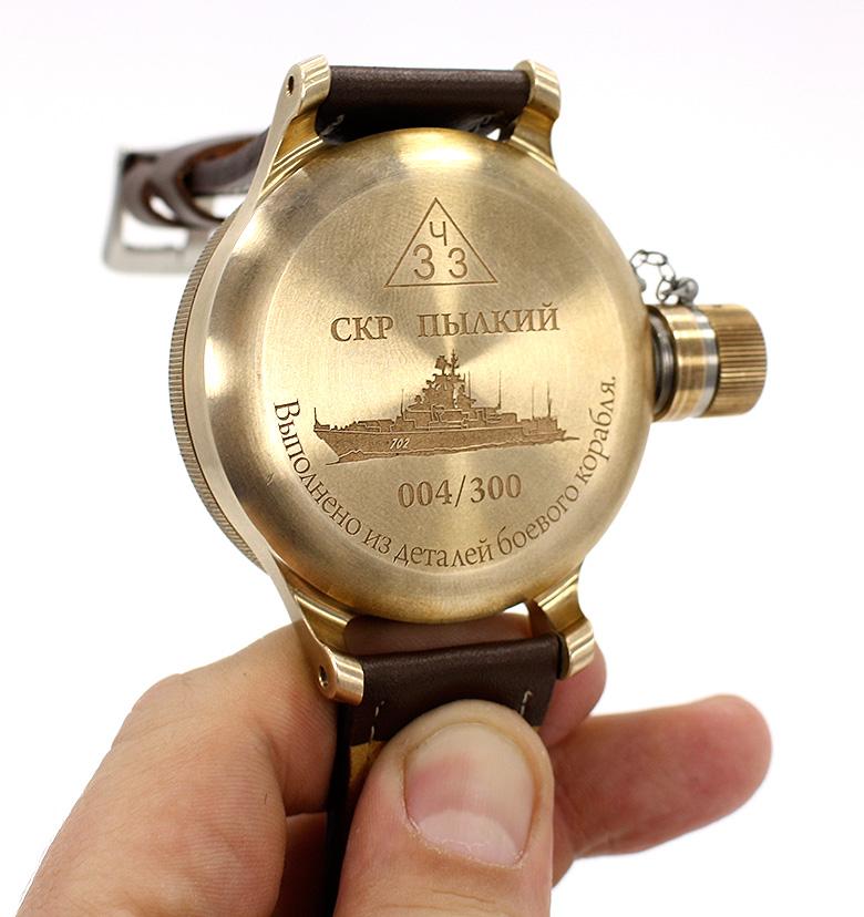 Подарок на 23 февраля - Водолазные часы