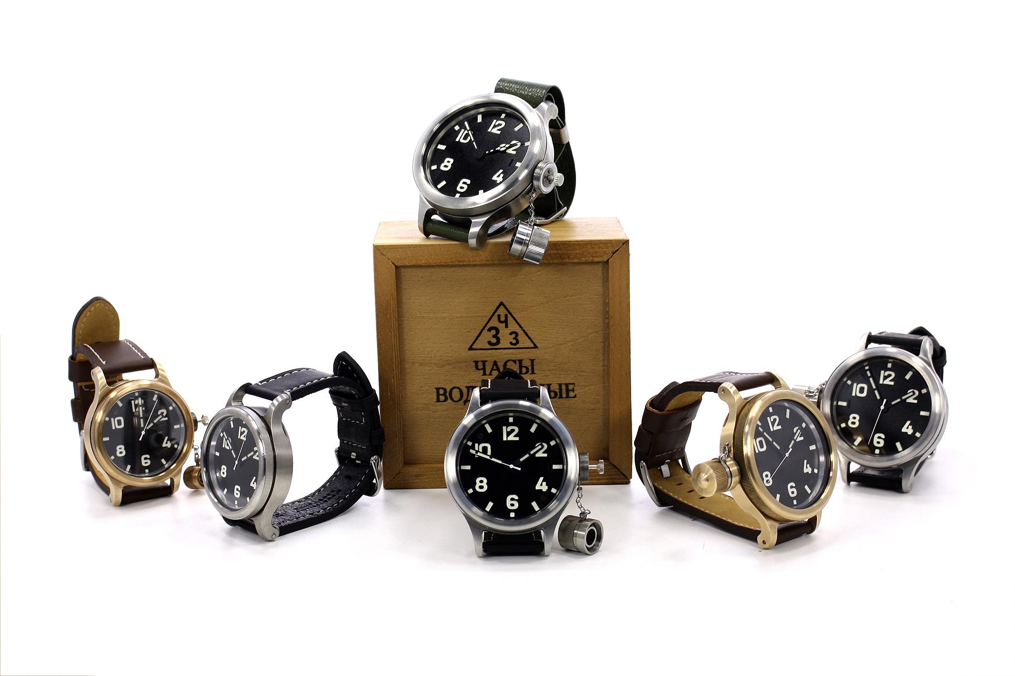 Златоустовские часы