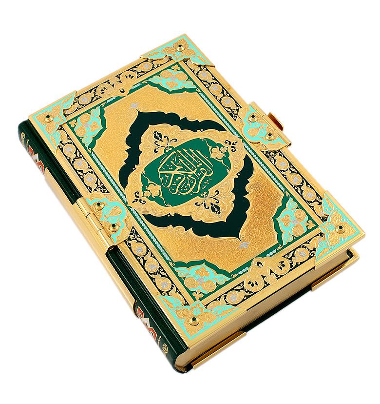 Подарочное издание книги Коран