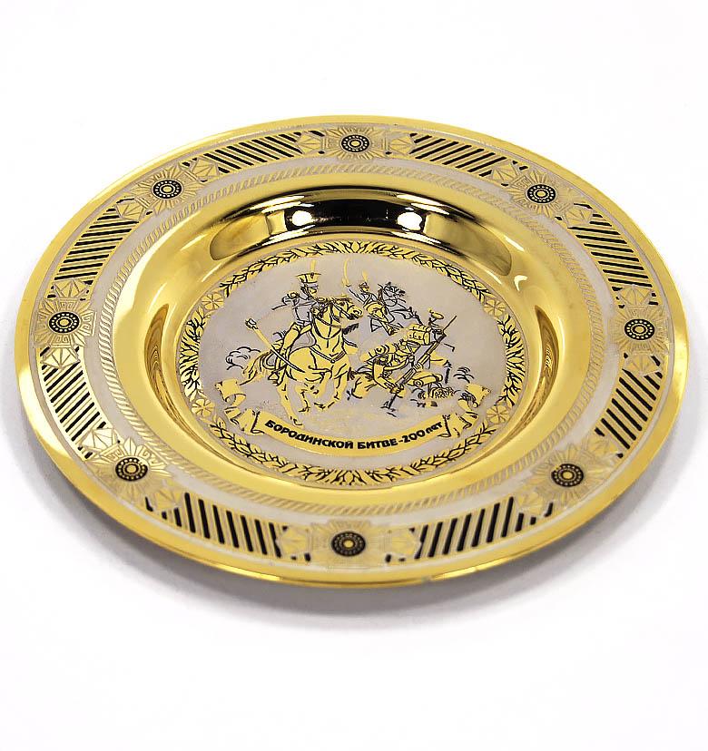 Декоратвная тарелка на стену с к памятной дате
